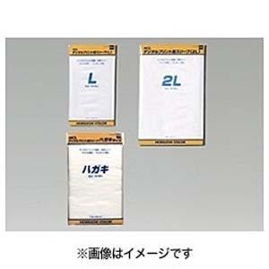 堀内カラー デジタルプリント用スリーブ(2L) ...の商品画像