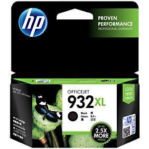 HP HP 932XL インクカートリッジ(増量) CN053AA (黒)|y-kojima