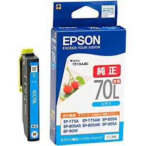 EPSON インクカートリッジ ICC70L ...の関連商品1