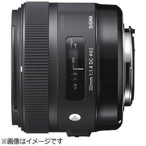 シグマ 標準レンズ キヤノン用 30mm F1.4 DC HSM(キャノン用)