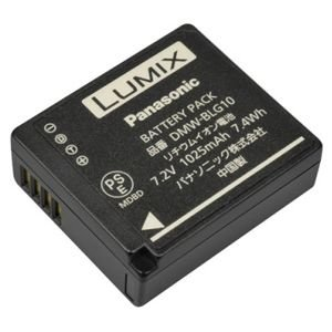 パナソニック バッテリーパック DMW‐BLG10