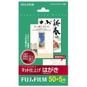"""富士フィルム """"画彩"""" マット仕上げ スーパーファイングレード CS55N"""