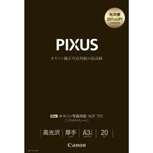 Canon キヤノン写真用紙・光沢 プロ プラチナグレード PT‐201A3N20|y-kojima