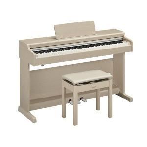 YAMAHA 電子ピアノ ARIUS YDP−164WA ホワイトアッシュ調仕上げ [88鍵盤] (標準設置無料)