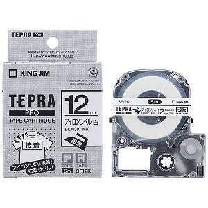 キングジム テプラPROテープカートリッジ(アイロンラベル・12mm) SF12K (アイロン白) y-kojima