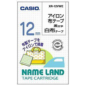 CASIO ネームランド テープカートリッジ(アイロン布テープ・12mm) XR‐12VWE (白×黒文字)