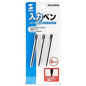 サンワサプライ 入力ペン PDA‐PEN16|y-kojima|02