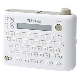 キングジム ラベルライター「テプラ」Lite LR5 (ライトグレー)