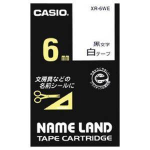 CASIO ネームランド テープカートリッジ スタンダードテープ(6mm) XR6(WE) (白×黒文字)