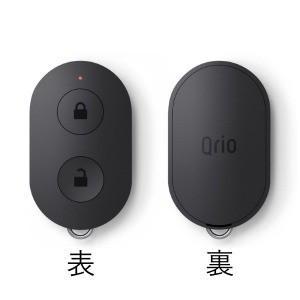 Qrio キュリオ Qrio キュリオ Lock専用リモコンキー Qrio Key(キュリオ キー) Q−K1|y-kojima