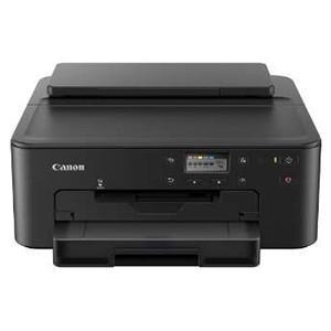 キヤノン CANON インクジェット複合機「PIXUS(ピクサス)」[カード・名刺〜A4対応/USB...
