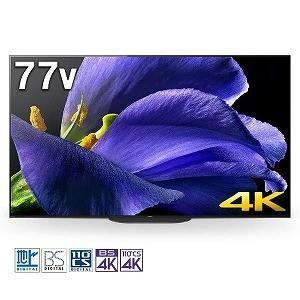 ソニー SONY 77V型4K対応有機ELテレビ「BRAVIA(ブラビア)」[4Kチューナー内蔵] ...