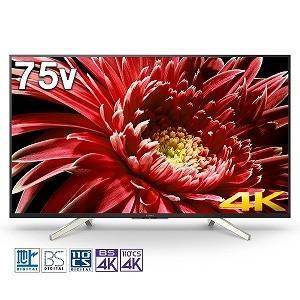 ソニー SONY 75V型4K対応液晶テレビ(4Kチューナー内蔵)「BRAVIAブラビア」 KJ−7...