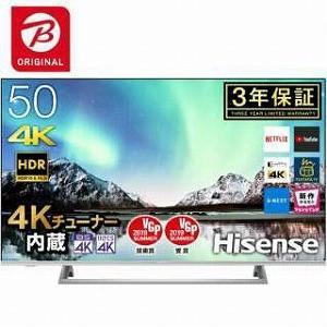 ハイセンス 50V型4K対応液晶テレビ(4Kチューナー内蔵) 50E6500 シルバー(標準設置無料...