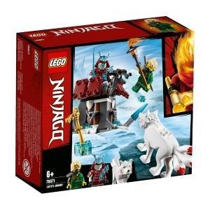 LEGO レゴ 70671 ニンジャゴー ロイドのアイスバトル