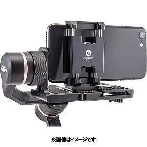 FEIYUTECH フェイユーテック FYSAD3K スマホアダプター AK2000/AK4000/A1000/A2000/G360/G6Plus アタッチメントの商品画像|ナビ