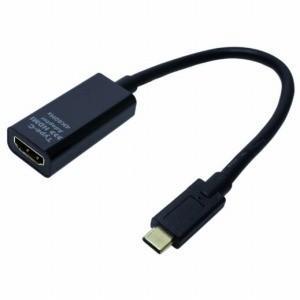 ミヨシ Type−C HDMI2.0変換アダプタ USA−CHD3/BK