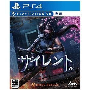 3GOO PS4ゲームソフト サイレントVR(VR専用)