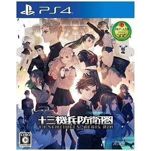アトラス PS4ゲームソフト 十三機兵防衛圏 通常版