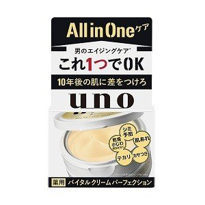 資生堂化粧品 ウーノ バイタルクリームパーフェクション UNバイタルクリームP(90G