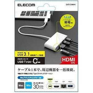 エレコム ELECOM PD対応 HDMI1ポート LANポート 30cmケーブル ホワイト PD6...