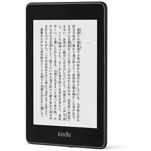 Kindle Paperwhite 電子書籍リーダー(広告つき) B07HCSQ48P