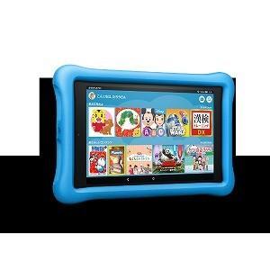Amazon Fire HD 8 キッズモデル ブルー 子ども向けタブレット (8インチ HDディス...
