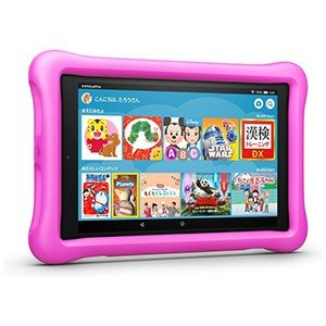 Fire HD 8 タブレット キッズモデル ピンク B07952DNFY