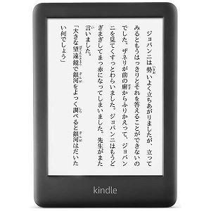Kindle 電子書籍リーダー B07FQ473ZZ