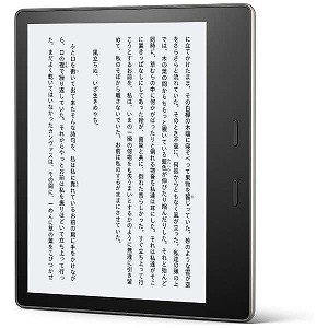 Kindle Oasis 電子書籍リーダー(広告つき) B07L5GH2YP