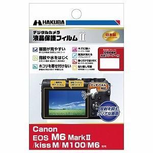 ハクバ 液晶保護フィルムMarkII Canon EOS M6 MarkII/Kiss M/M100...