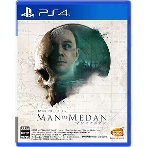 バンダイナムコ PS4ゲームソフト THE DARK PICTURES: MAN OF MEDAN(...