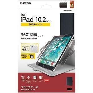 エレコム ELECOM iPad 10.2インチ用 フラップケース 360度回転 スリープモード対応...