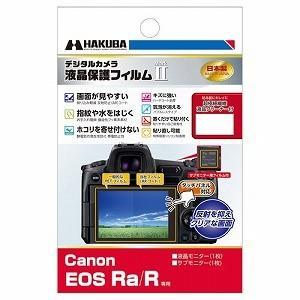 ハクバ 液晶保護フィルムMarkII (キヤノン Canon EOS Ra/R 専用) DGF2−C...