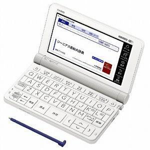 カシオ CASIO 電子辞書 EX−word(外国語ベースモデル) XD−SX7000