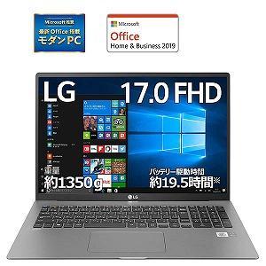 LGエレクトロニクス ノートパソコン gram [17.0型/intel Core i7] 17Z9...