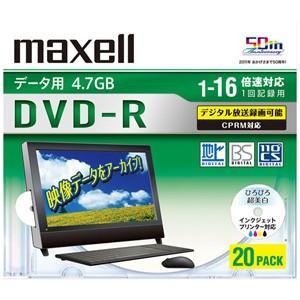マクセル データ用DVD−R (1〜16倍速 CPRM対応) DRD47WPD.20S|y-kojima