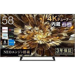 ハイセンス 58V型4K対応液晶テレビ [4Kチューナー内蔵/YouTube対応] 58S6E(標準...