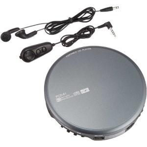 KOHKA MP3再生対応 音飛び防止機能 リモコン付属ポータブルCDプレーヤー WINTECH PCD−61 WINTECH PCD-61 コジマPayPayモール店