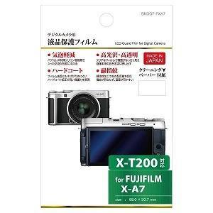 ハクバ 液晶保護フィルム(フジフィルム FUJIFILM X−T200/X−A7 専用) BKDGF...