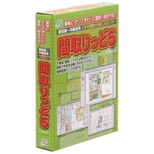ライラックシステム 〔Win版〕 間取りっど 5 マドリツド5(WIN