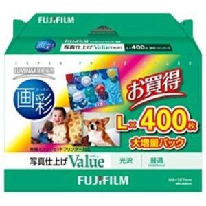 富士フイルム FUJIFILM 写真用紙 画彩 写真仕上げ Value(バリュー)「Lサイズ400枚入り」 WPL400VA コジマPayPayモール店
