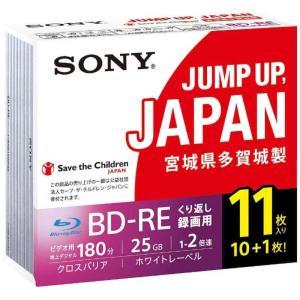 ソニー SONY 録画用 BD−RE 1−2倍速 25GB 11枚 11BNE1VSPS2|コジマPayPayモール店