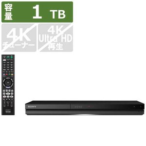 ソニー SONY ブルーレイレコーダー [1TB/2番組同時録画] BDZ-ZW1700