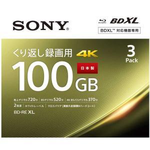 ソニー SONY 録画用BD−RE XL [3枚 /100GB /インクジェットプリンター対応/ホワイト] 3BNE3VEPS2|コジマPayPayモール店