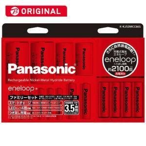 パナソニック Panasonic エネループ ファミリーセット K-KJ53MCC66S コジマPayPayモール店