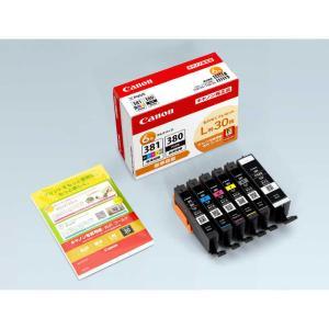 キヤノン CANON 「純正」インクタンク 6色マルチパック BCI-381+380/6MP|コジマPayPayモール店
