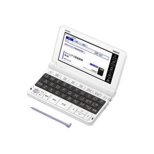 カシオ CASIO 電子辞書 EX−word (エクスワード) XD-SV4000|コジマPayPayモール店