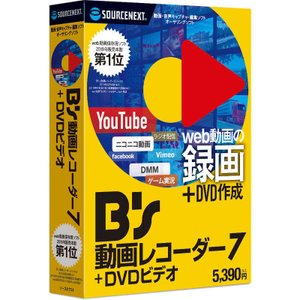 ソースネクスト Bs 動画レコーダー 7+DVDビデオ BSドウガレコーダー7+DVD