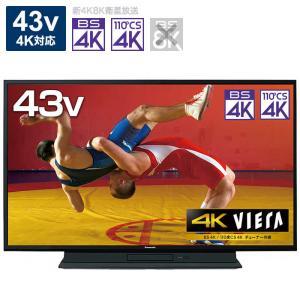 パナソニック Panasonic 43V型4K対応液晶テレビ [HDD&BDドライブ内蔵/4Kチュー...